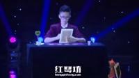 视频: 红琴坊创意纸牌魔术