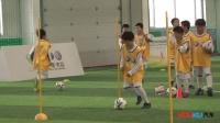 一汽大众青少年足球训练营