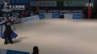 第二十五届全国体育舞蹈锦标赛青年组B级S决赛维也纳华尔兹