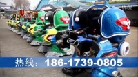 战火金刚机器人 战火金刚行走机器人 场地测试篇 15622222774