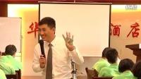 马凤武老师 销售精英训练营团队文化