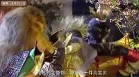 [大话西游]158 唐僧肉的起源