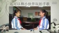 [同步课堂]人教版高中物理选修3-3《温度和温标》优质课教学视频,吉林省(2020高中物理选修专辑)