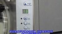 北京硬质冰淇淋机多少钱