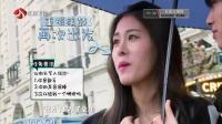 胡彦斌展示大师级厨艺 唱游天下 20151127 高清版