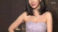 2015海峡国际微电影节 颜丹晨抹胸裙亮相红毯