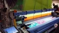 ITEMA-terry-loom - 毛巾制作