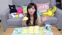 【吃货木下】6个面包加起司冰淇淋麻薯