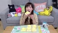 字幕版【吃货木下】6个面包加起司冰淇淋麻薯