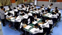 高中语文选修《汉家寨》教学视频,天津市,2014年度部级优课评选入围作品
