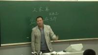 高中语文选修《汉家寨》教学视频,北京市,2014年度部级优课评选入围作品