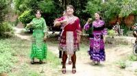 苗族舞蹈歌曲电子相片伤感DJ6