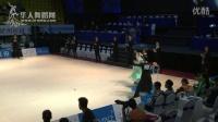 第二十五届全国体育舞蹈锦标赛14岁及以下组B级S半决赛探戈