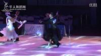 第二十五届全国体育舞蹈锦标赛A组新星S决赛华尔兹【VIP】宋志君 胡静怡