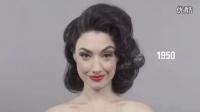 【Youtube奇趣精选】1分钟看尽100年来美女时尚造型_标清