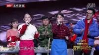 《回家》小沈阳 王小利 宋小宝欢乐喜剧人最新小品