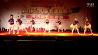 蝶恋花舞蹈培训学校《偶像万万岁》