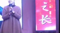 视频: 康婷中鼎系统招商会议