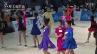 2015年第二十五届全国体育舞蹈锦标赛业余女子单人14岁以下组B级L决赛伦巴2