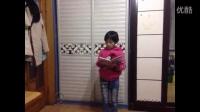 张诗涵《第一次帮妈妈洗衣服》