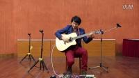 卢家宏 旧时光 指弹吉他 集锦 常州站