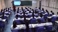 高中语文选修中国《项脊轩志》教学视频,宁夏,2014年度部级优课评选入围作品