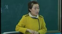高中语文选修中国《蜀相》教学视频,吉林省,2014年度部级优课评选入围作品