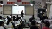 高中语文选修中国《蜀相》教学视频,广西,2014年度部级优课评选入围作品