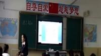 高中语文选修中国《庖丁解牛》教学视频,新疆,2014年度部级优课评选入围作品