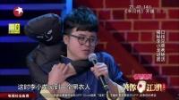 笑傲江湖20151129口技兄弟秀绝活揭秘李小龙谜团 高清