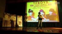 TFBOYS-越南四叶草演唱《洋葱》