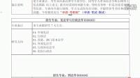 2016年北京大学法学院宪法学与行政法学考博参考书真题试题申请考核制经验导师论文招生人数辅导班