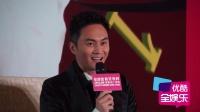 优酷全娱乐 2015 11月 张智霖新年广州开唱 将火辣热舞秀身材 151130