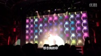 视频: LTG系统琪琪:付爱宝金欧莱总代微商销售冠军女神