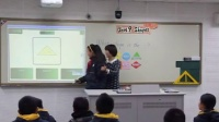 牛津小学英语五年级《Unit9 Shapes》教学视频,邹霖丽,2014年新媒体应用与第七届全国中小学互动课堂教学实践