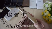 苹果6s特别功能演示iPhone6 sPlus怎么样高仿三星s6评测..