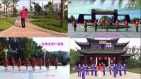 广西廖弟健身舞三群合屏之二《那里的山那里的水》