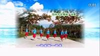 广西廖弟健身舞三群合屏之一《那里的山那里的水》
