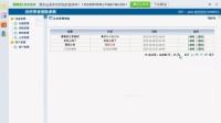 JSP181农村养老保险系统(华图毕业设计QQ: 86943782)演示录像