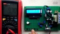 基于51单片机数控直流稳压电源设计 可预置液晶显示