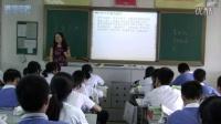 2015深圳市优质课《奇妙的对联》人教版高一语文,深圳外国语学校:童娈娈