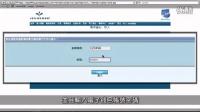 视频: 05電子錢包功能註冊提款卡及查詢