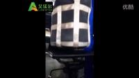 艾镁尔办公椅质量检测