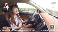【星车时代】美女主播巢湖沿岸试驾东南DX7