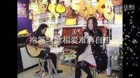 民谣吉他弹唱 邓紫棋《喜欢你》李星月 刘小木