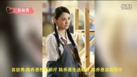 电影《北京时间》首映 陈乔恩渴望不离不弃爱情