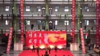 2015年黑龙江省中医药大学佳木斯学院感恩节晚会街舞社团表演视频