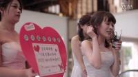 【婚禮MV】2015.10.24 紋梁+錦熒 快剪快播 Wedding SDE@新竹喜來登