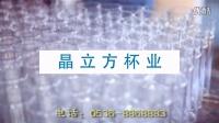 广告杯定做,定制批发可印字代加工印logo杯子生产厂家