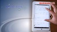 视频: 卡百汇核心产品宣传片!!!全国招商